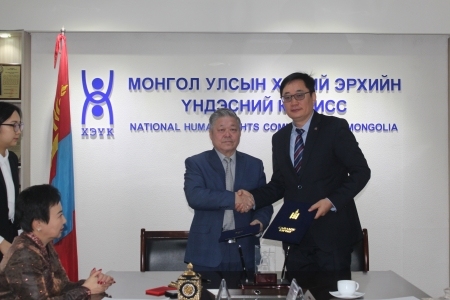 Renewal of Memorandum of Understanding between the National Human Rights Commission of Mongolia and the General Executive Agency of Court Decisions