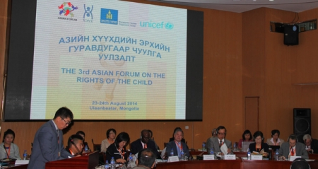 Азийн Хүүхдийн эрхийн гуравдугаар чуулга уулзалтаас гарсан Тунхаглал