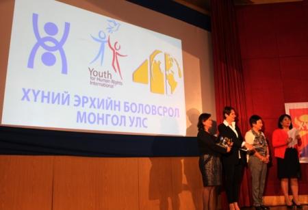 """""""Хүний эрхийн төлөө залуучууд"""" хөтөлбөрийг Ерөнхий боловсролын 21 сургуульд хэрэгжүүлэхээр боллоо"""